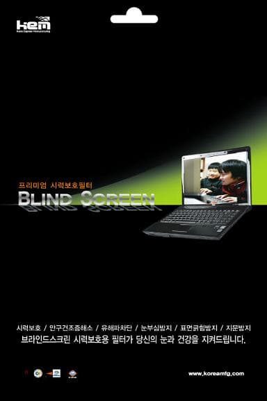 EYE_SIGHT PROTECTION FILM FOR MONITOR_MOBILE_PHONE