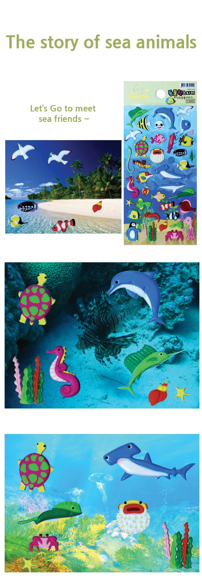 _da5113_a_ the story of sea animals