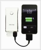 5200mAh Premium Portable Battery