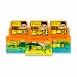 BENGJOOYA_ Korean Liver Health_Hangover Cure Item_