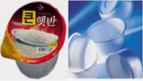 Adhesive Polymer Resin(ADPOLY)