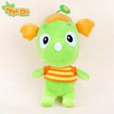 Little green dinosaur plush toy