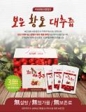 Songnisan Jujube juice 50