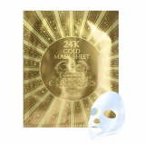 _Urban Dollkiss_ Agamemnon 24K Gold Mask Sheet