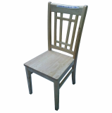 Caro Dining chair_