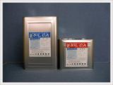 Acid-Resistant Waterproof Mortar/Waterproof Agent