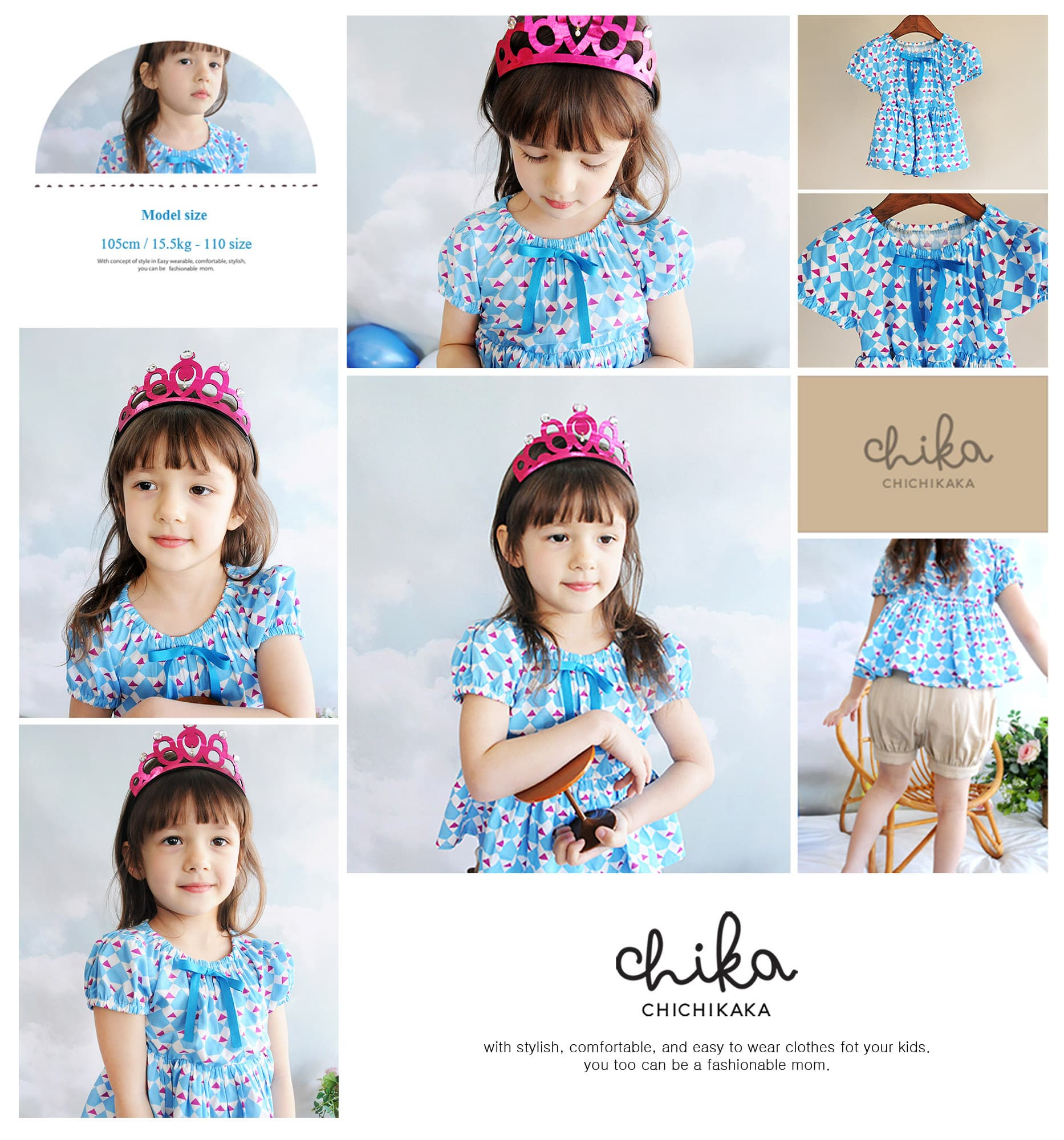 Chichikaka Ange shirring blouse