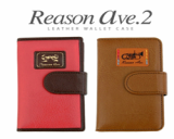 Reason Ave. 2