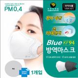 BLUE KF94 Fine dust Mask