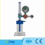 MEDICAL OXYGEN REGULATOR