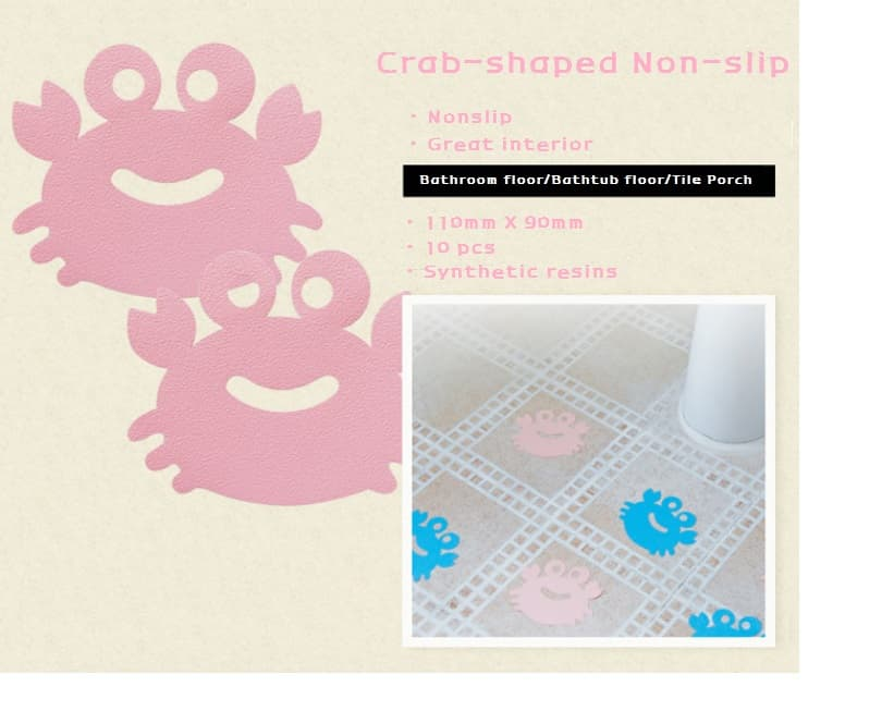 Nonslip Sticker for Bathroom 2