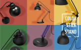 Color stick desk stand lamp