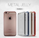italk metal jelly
