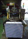 AUTOMATIC TRUN_TABLE CLEAN MACHINE