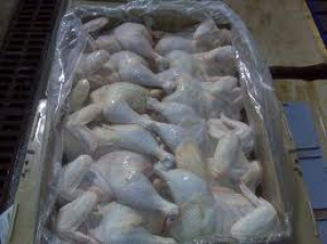 HALAL FROZEN WHOLE CHICKEN AND PARTS from TPV CO LTD B2B ... | 300 x 224 png 167kB