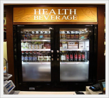 Beverage Display - SH-09-03-600-185