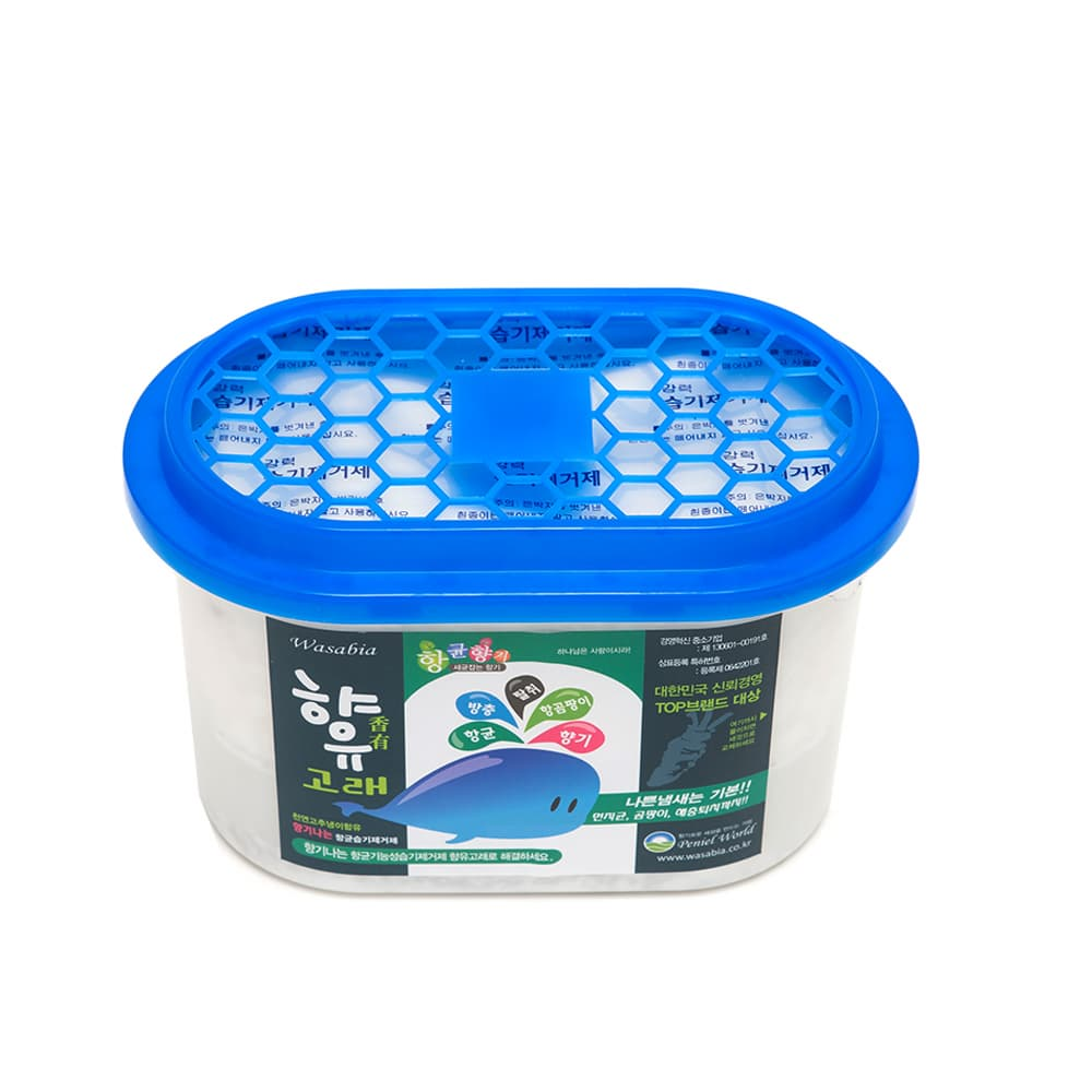Wasabia antibacterial moisture remover