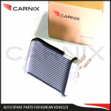 Heater Core _ Korean Auto Spare Parts _ CARNIX