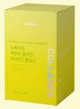 NUMATE Low Molecular Collagen Vitamin C Plus _Lemon