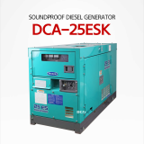 Diesel Generator_ Soundproof Alternator_ Denyo Airman