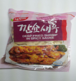 DEEP FRIED SHRIMP IN SPICY SAUSE
