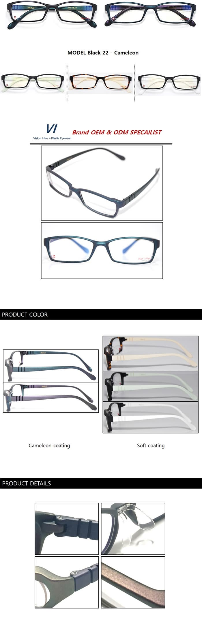 Optical Frame Fashion Eyewear TR90 Cameleon