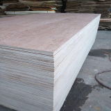Sell_ Packing plywood UTY commercial grade BC glue MR