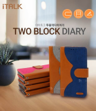 two block diary case