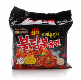 Samyang Ramen _ Spicy Chicken Roasted Noodles 140g_Pack of 5