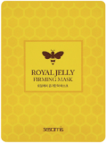 Royal Jelly Lifting Mask