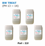 BW TREAT Boiler total treatment agent_ PH_ corrosion_ scale_ sludge preventives