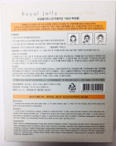 royal jelly face mask_ korea mask pack_ anti_wrinkle