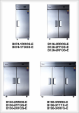 Solid Door Upright Reach-In (Top Mounted Unit-B Series)