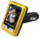 ePathChina Hot Sale 2GB Car MP4 Full FM transmitter