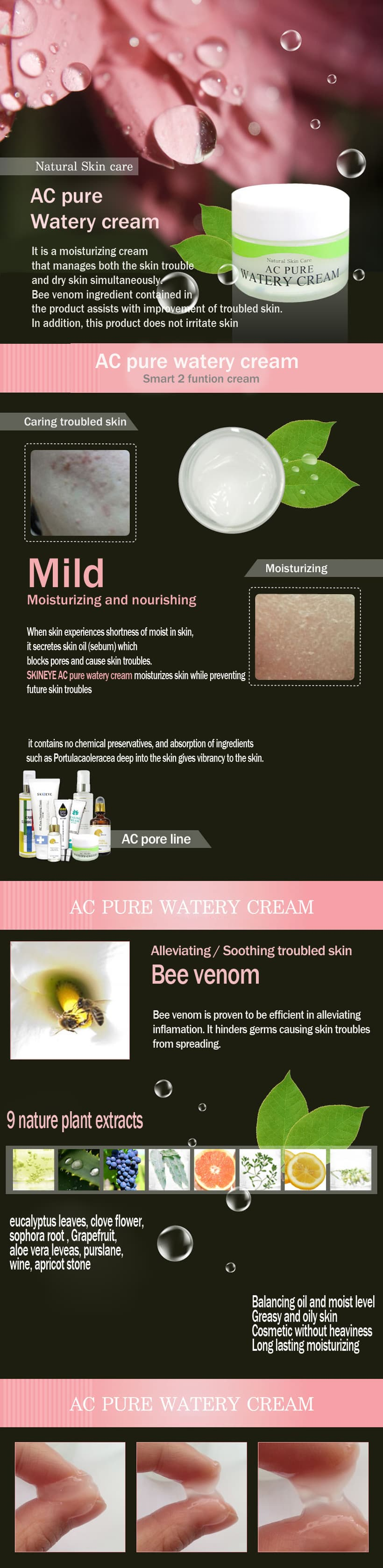 Natural Cosmetics SKIN MOIST  CREAM