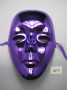 Venetian Masquerade Party Full Face Party Mask