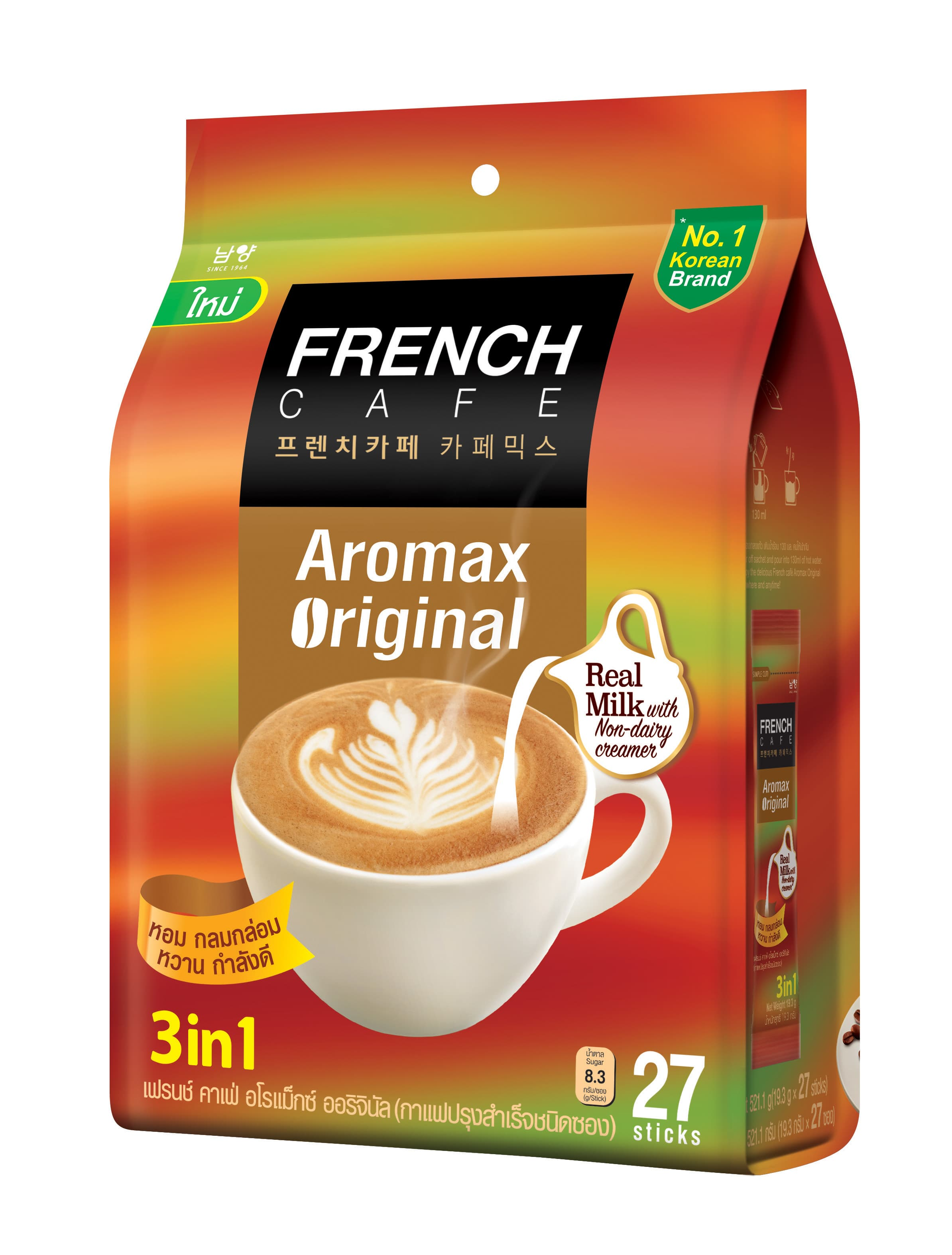 French Cafe 3in1 mix coffee Aromax Original_ Aromax Espresso