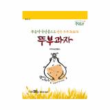 Tofu Crackers _50g_