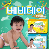 _BABYDAY_ Diaper New Babyday Gold