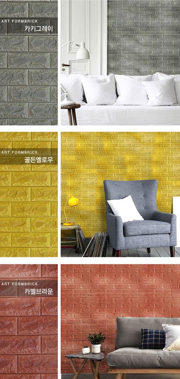 Perfect Foam Wall Art Image - All About Wallart - adelgazare.info