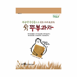 Tofu Crackers with 5 Grains _50g_