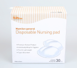 Disposable nursing pads_General cover_