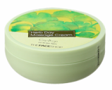 Herb Day Massage Cream