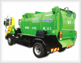 Garbage Truck-5Ton Waste Food Collection Truck