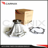 Water Pump _ Korean Auto Spare Parts _ CARNIX