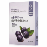 Blueberry Hyaluronic Essence Mask