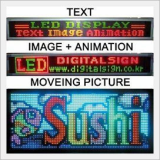 LED Full Color Out Door Display Sign 15mm