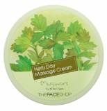 New Herb Day Massage Cream- Mugwort