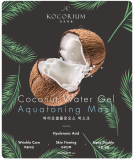 Korean Coconut Biocellulos Facial Mask for Moisturizing