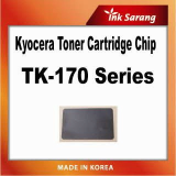 Replacement Chip For kyocera TK-174